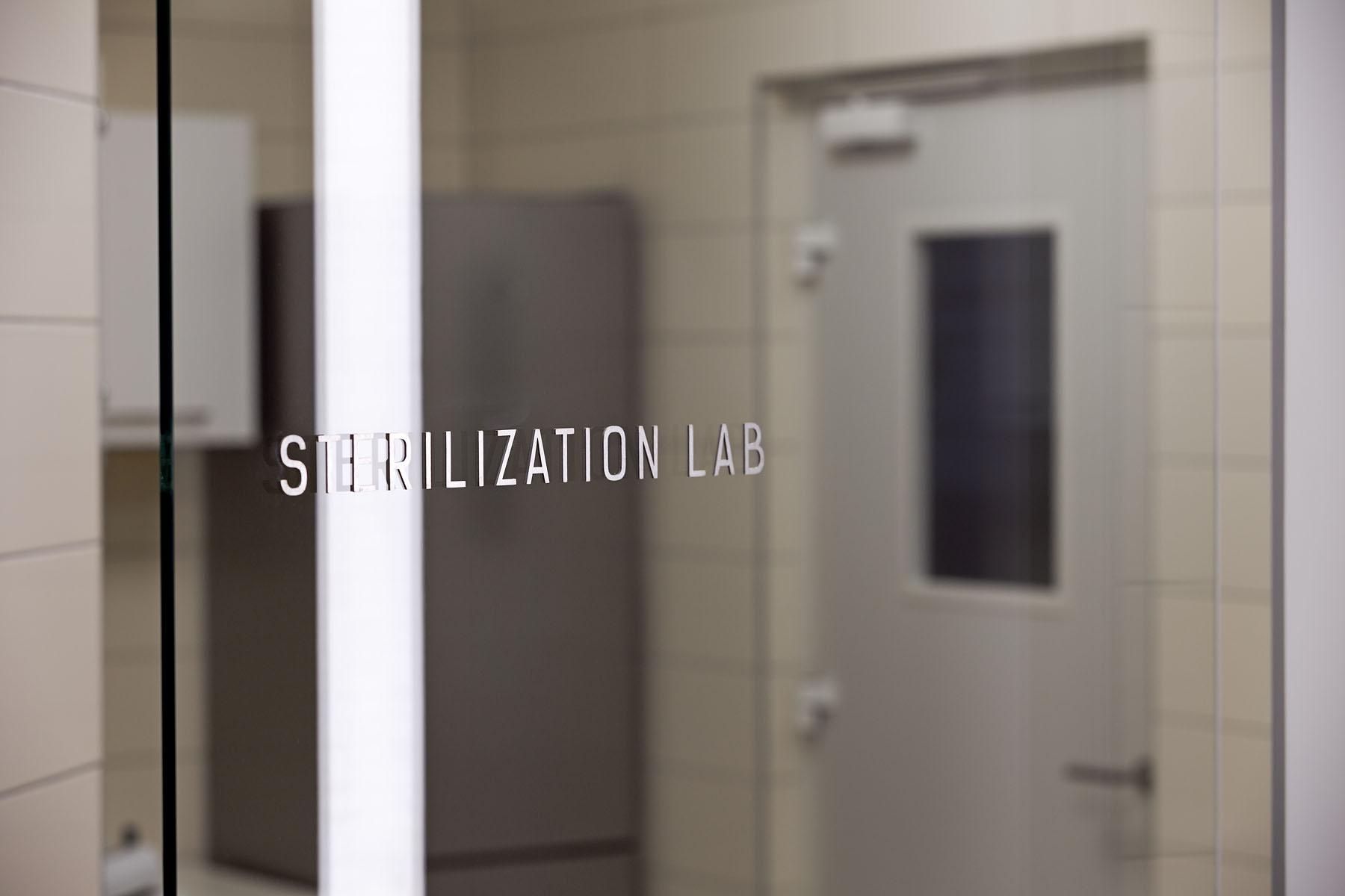 стерилизационная лаборатория